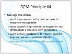 qpm principle 4