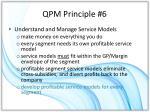 qpm principle 6
