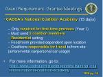 grant requirement grantee meetings1