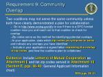 requirement 9 community overlap