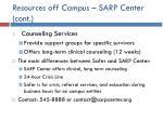 resources off campus sarp center cont