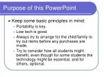 purpose of this powerpoint1