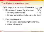 the patient interview cont