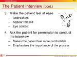 the patient interview cont1