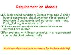 requirement on models