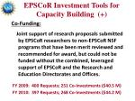 epscor investment tools for capacity building1