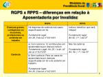 rgps x rpps diferen as em rela o aposentadoria por invalidez