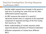 empirical investigations earnings response coefficients erc