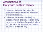 assumptions of markowitz portfolio theory1