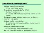 arm memory management