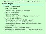 arm virtual memory address translation for small pages