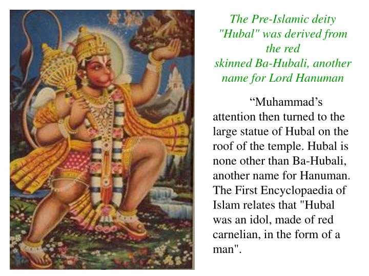 """The Pre-Islamic deity """"Hubal"""" was derived from the red"""