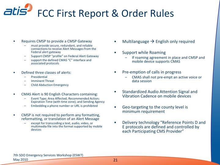 FCC First Report & Order Rules