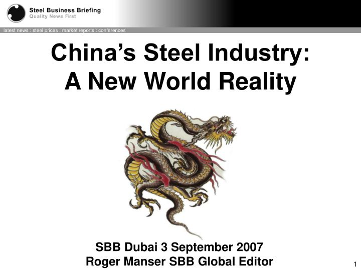 China's Steel Industry: