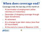 when does coverage end