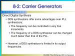 8 2 carrier generators13