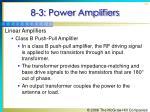 8 3 power amplifiers7