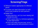 screening triage