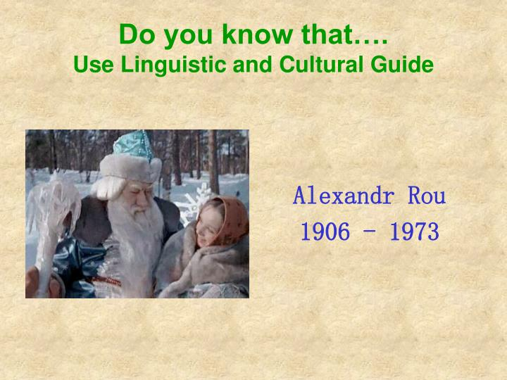 Alexandr Rou