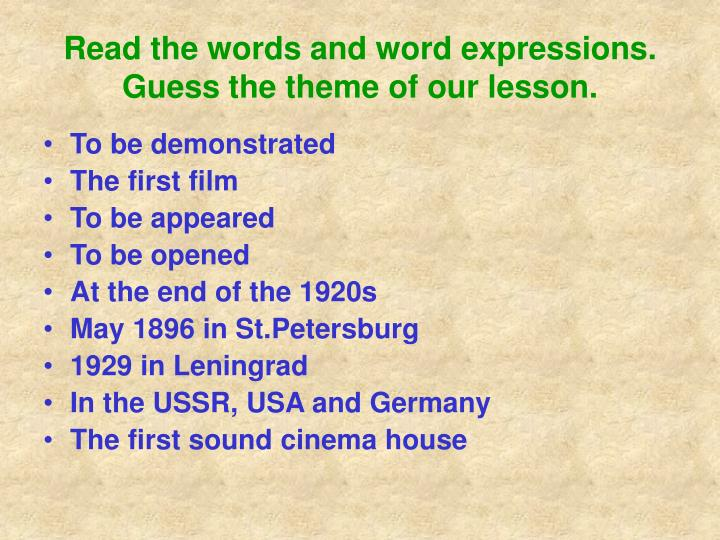Read the words and word expressions.