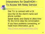 interpreters for deaf hoh to access wa relay service