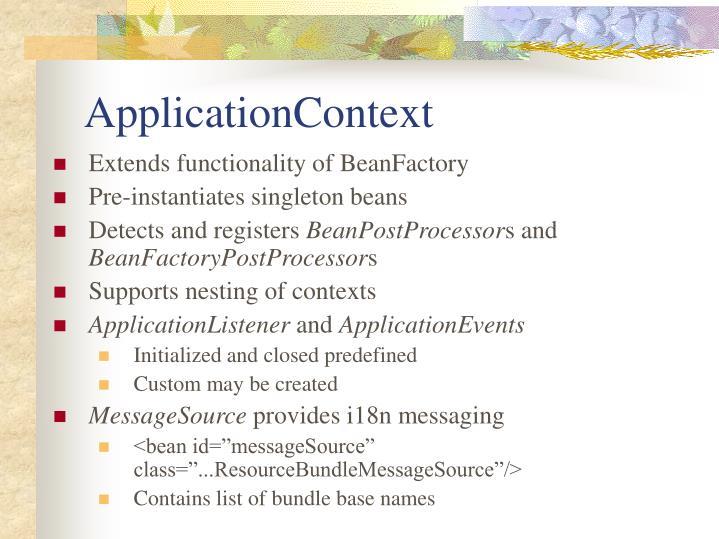ApplicationContext