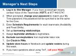 manager s next steps