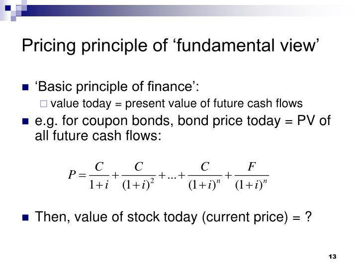 Pricing principle of 'fundamental view'