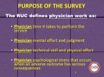 purpose of the survey1