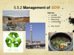 5 5 2 management of sdw
