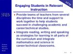 engaging students in relevant instruction