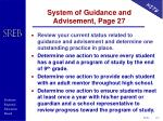 system of guidance and advisement page 27