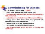 2 2 commissioning for sr mode