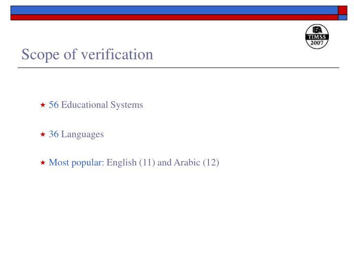 Scope of verification