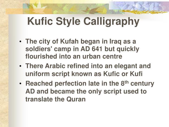 Kufic Style Calligraphy