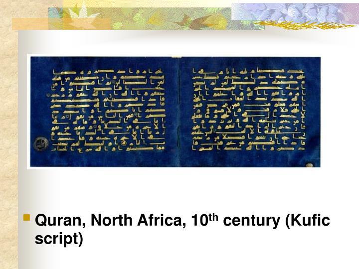 Quran, North Africa, 10