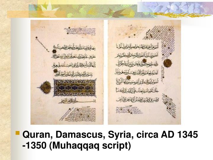 Quran, Damascus, Syria, circa AD 1345 -1350 (Muhaqqaq script)