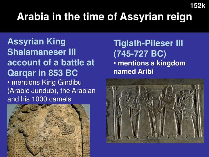 Arabia in the time of Assyrian reign