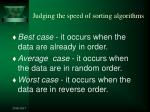 judging the speed of sorting algorithms