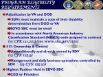 program eligibility requirements