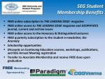 seg student membership benefits