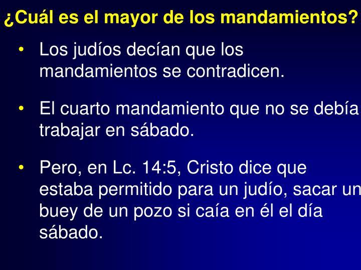 ¿Cuál es el mayor de los mandamientos?