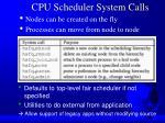 cpu scheduler system calls