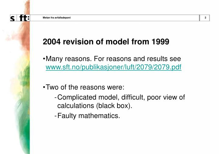2004 revision of model from 1999