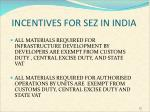 incentives for sez in india