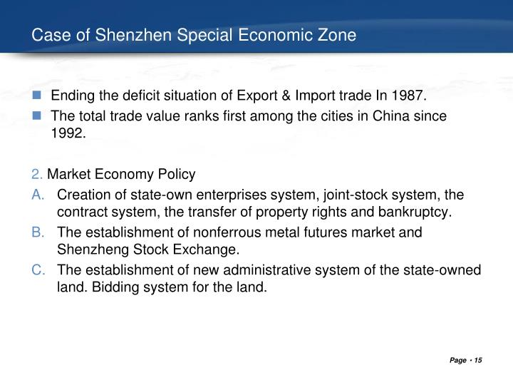CaseofShenzhenSpecialEconomic Zone
