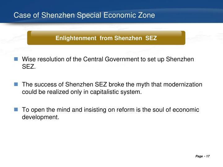 Enlightenment  from Shenzhen  SEZ