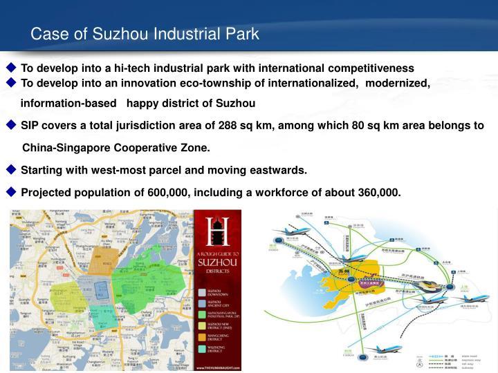 CaseofSuzhouIndustrialPark