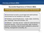 overview of china s sezs3