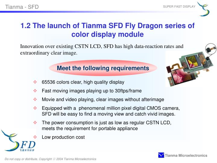 1.2 The launch of Tianma SFD Fly Dragon series of color display module